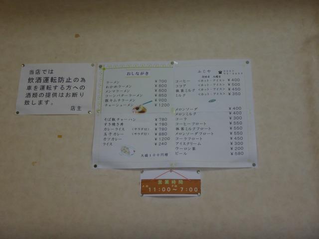 s-DSC08944.jpg