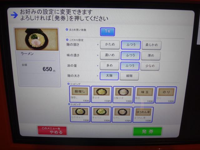 s-DSC08961.jpg