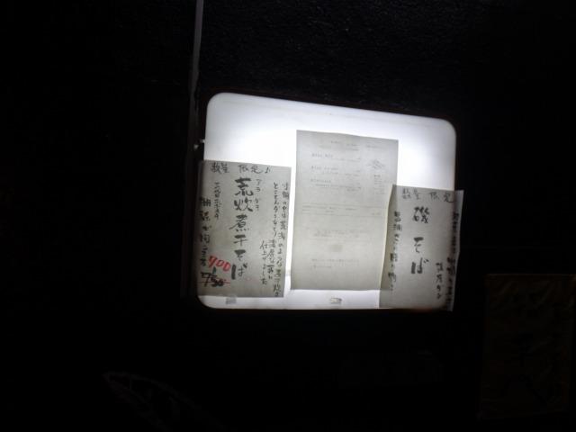s-DSC09141.jpg
