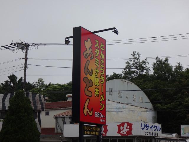 s-DSC09230.jpg