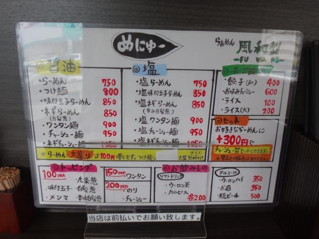 s-DSC09548.jpg