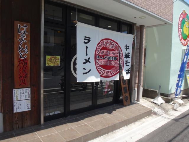 s-DSC09583.jpg