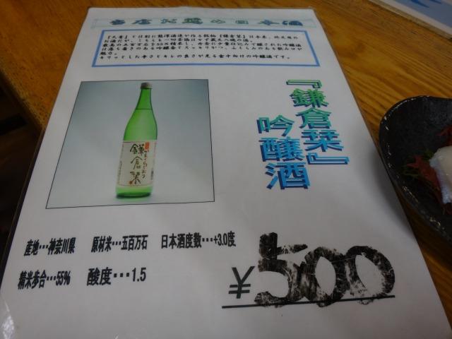 s-DSC09626.jpg