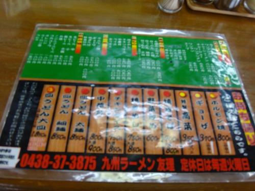 s-DSC09630.jpg