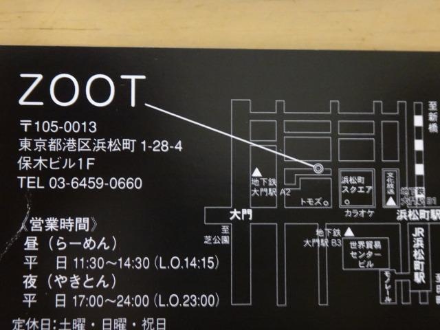 s-DSC09855.jpg