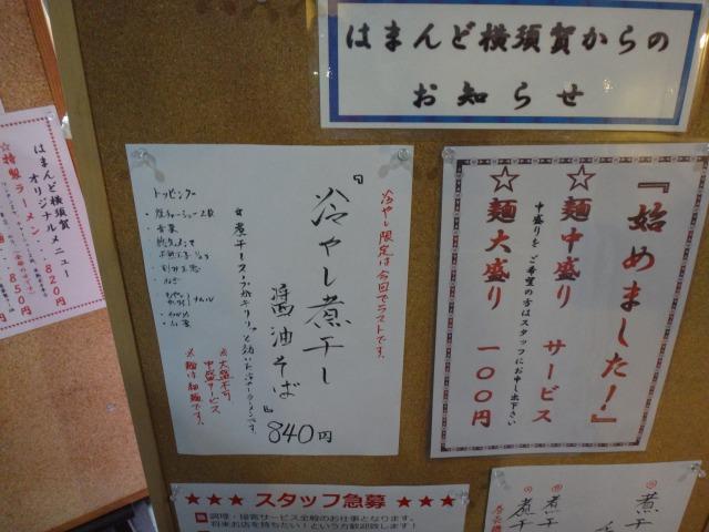 s-DSC09883.jpg