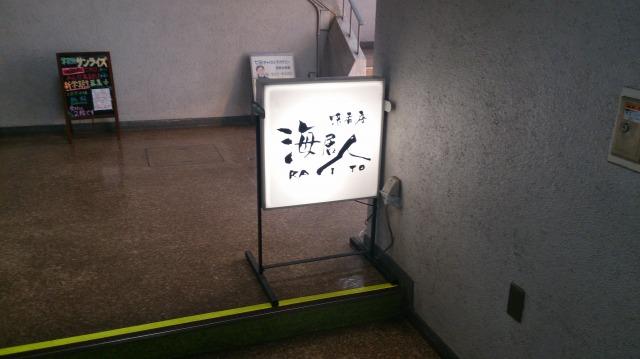 s-DSC_0211.jpg