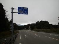 PA160012d.jpg