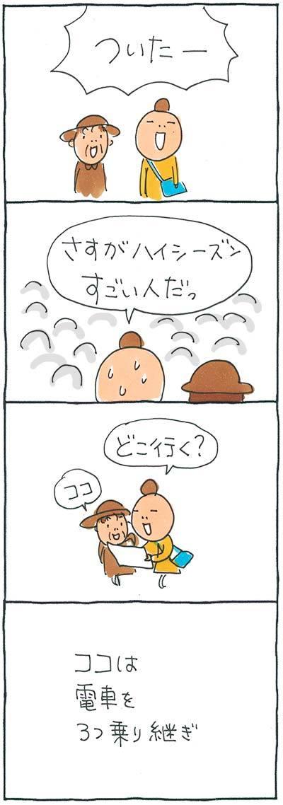 161125_kyoto.jpg