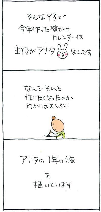 161125_yko01.jpg