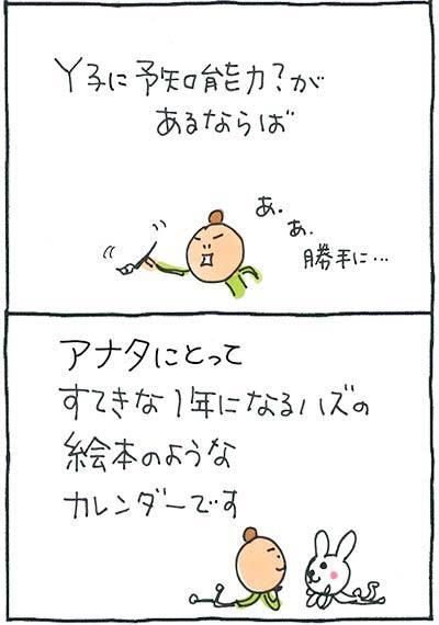 161125_yko02.jpg