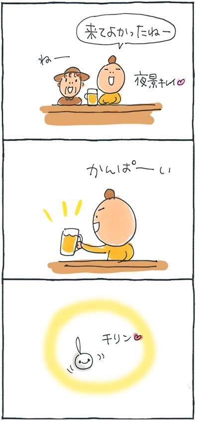 161125kyoto2.jpg