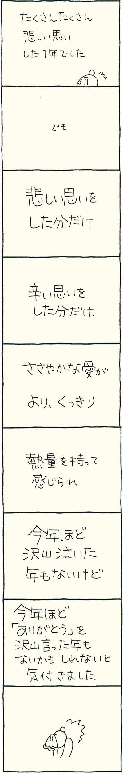 161228_05.jpg