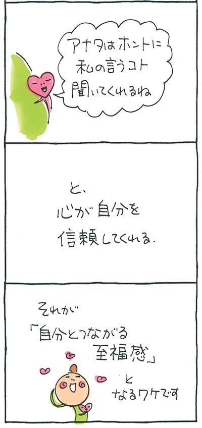 161115本音02