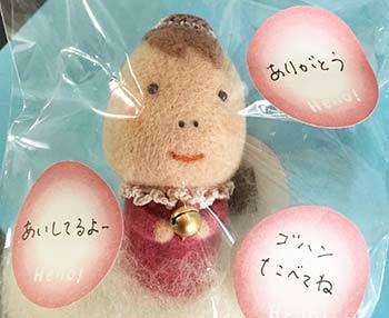 haha人形