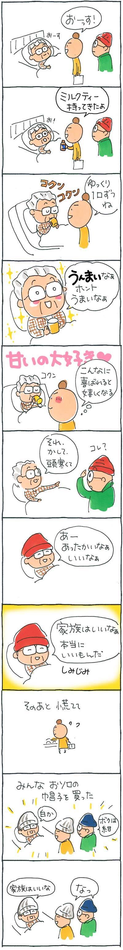161221おっちゃん01