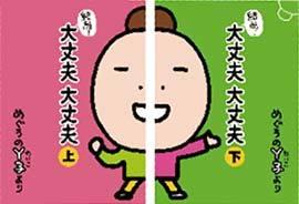 """""""Y子マンガ"""""""