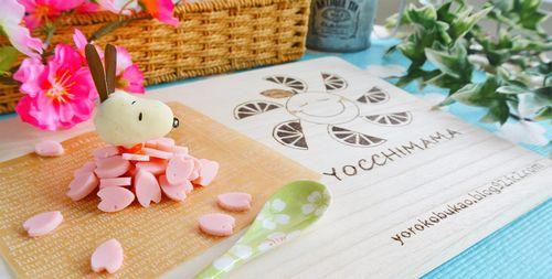 桜開花DSC_3008