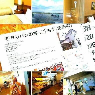 20161112_224304.jpg