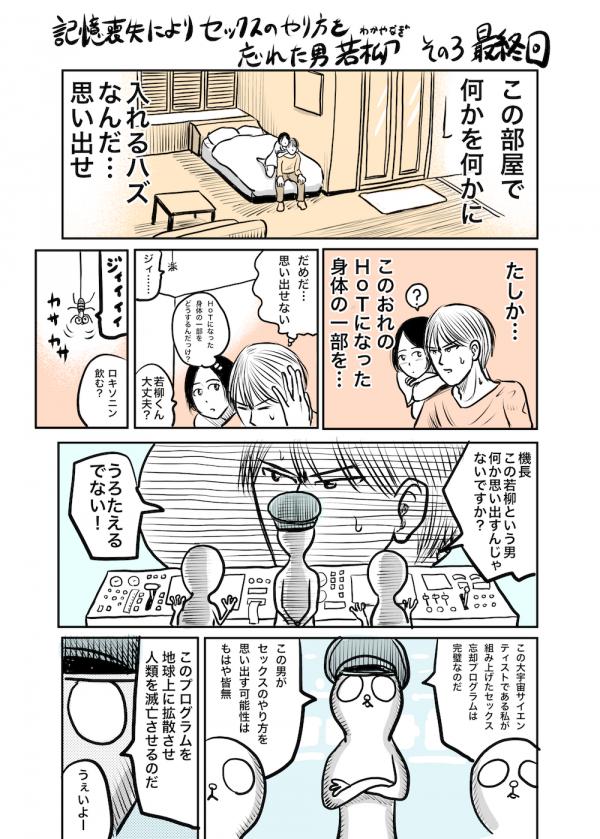 若柳3_001