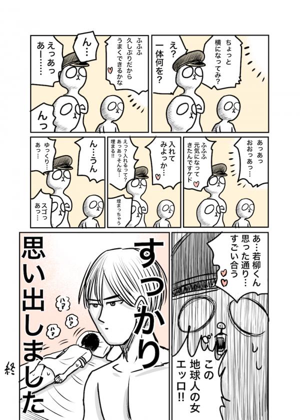 若柳3_002