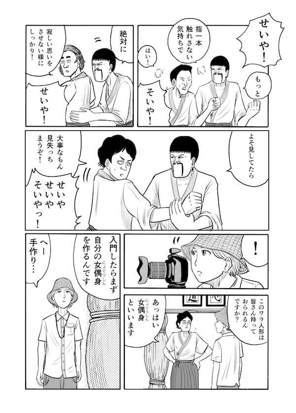 hontou0301_008_2016062917393451d.jpg