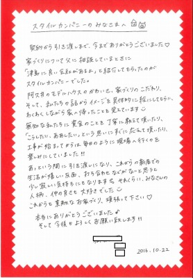 s-お手紙 ブログ用