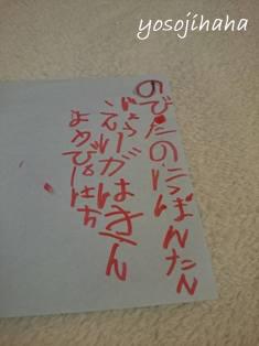 160314_001.jpg