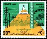 エジプト・地方電力化公社