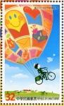台湾・PHILATAIPEI2016(自転車)