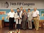 FIP総会2016