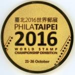 台北展メダル(2016)