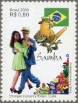 ブラジル・サンバ(2005)