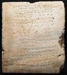 最古の十戒の石板(実物)