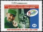 キューバ・CDR65周年