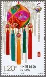 南寧展・記念切手(玉)