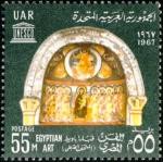 エジプト・コプト(1967)