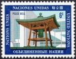 国連・日本の平和の鐘(1970)