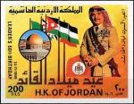 ヨルダン・フセイン国王50歳