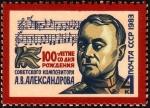 ソ連・アレクサンドロフ生誕100年