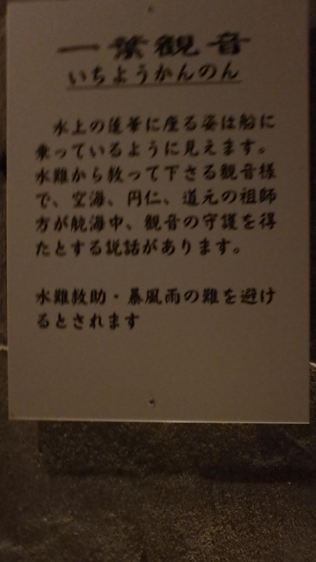 PB160848.jpg
