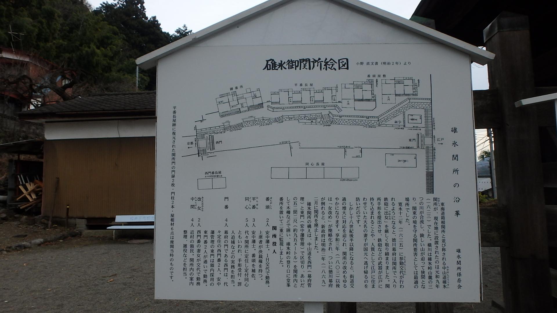 PC041224.jpg