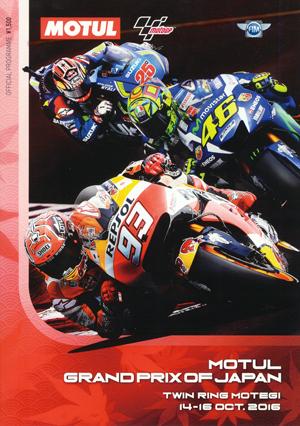 MotoGP1.jpg