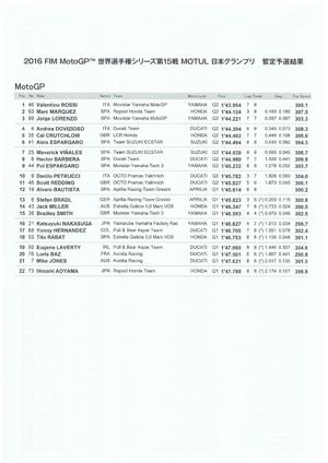 MotoGP2.jpg