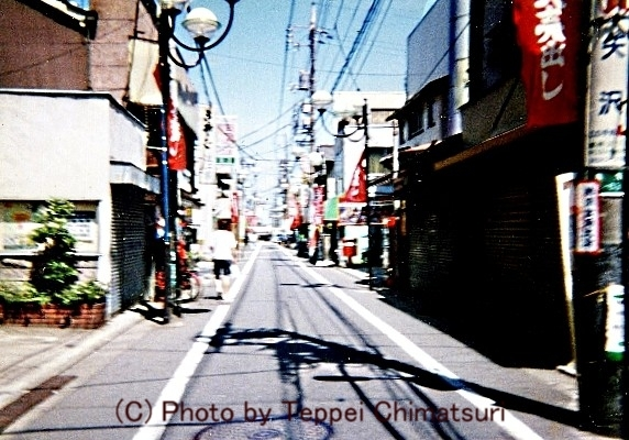 亀有本通り商店街1996年001