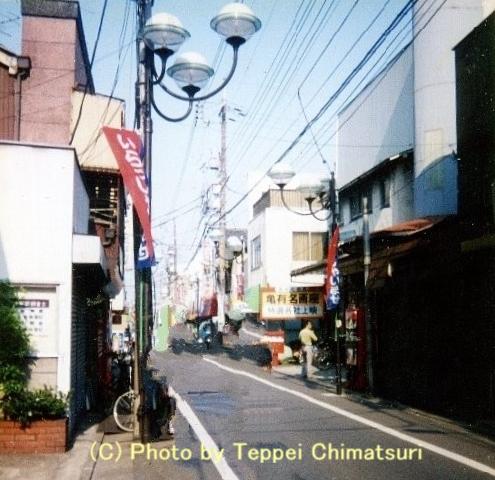 Kameari_Hondouri_Shoutengai1996005fixed