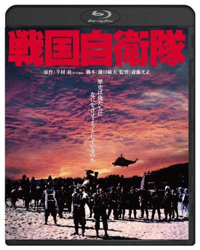 Sengokujieitai1979_Blu-ray