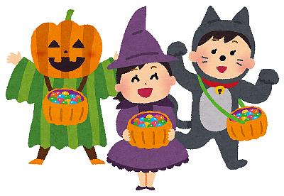 Halloweenkids