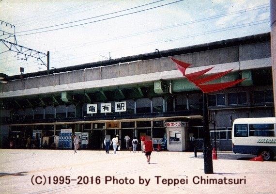 再開発後の亀有駅南口1996年
