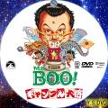 Mr Boo ギャンブル大将 dvd